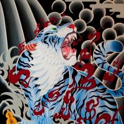 INAZUMA by Daisuke Sakaguchi